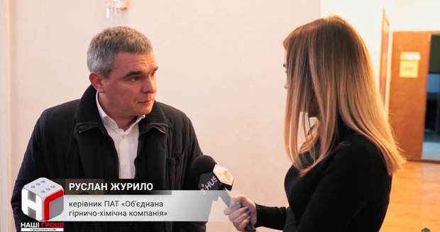 Журило Мартинненко Петренко Порошенко
