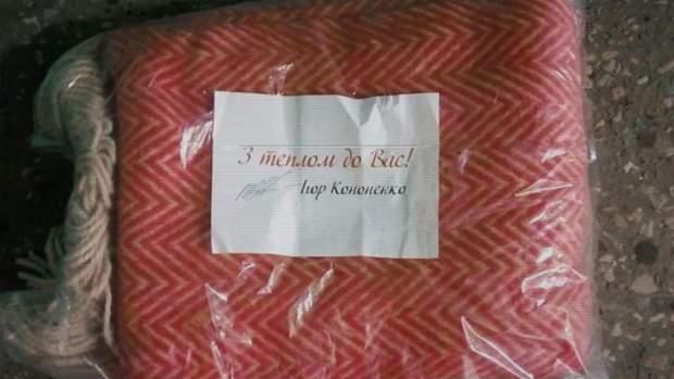 шарф кононенко підку вибори