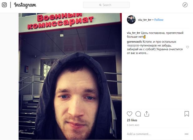 Кучеренко, Росія, патруль, Харків, поліція, втеча