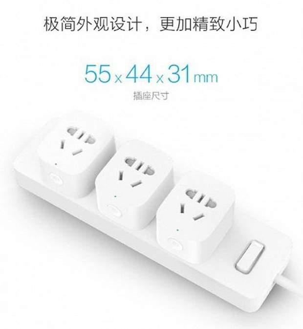 Miija Smart Socket Wi-Fi