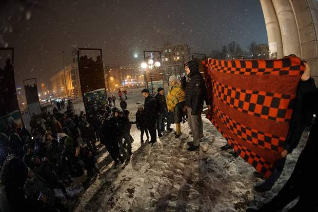 Київ протест Насіров ДФС