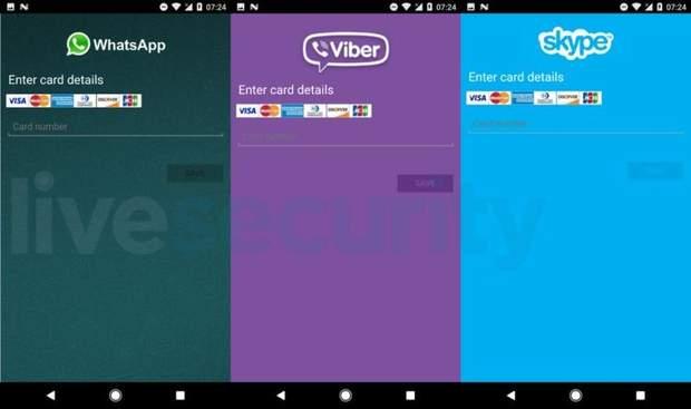 Троян, Android, Paypall, вірус, шкідник, програма, гроші, PayPal