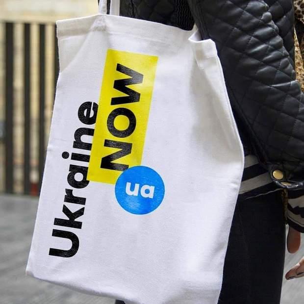 Брендинг України