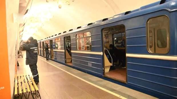 Харків метро безпека
