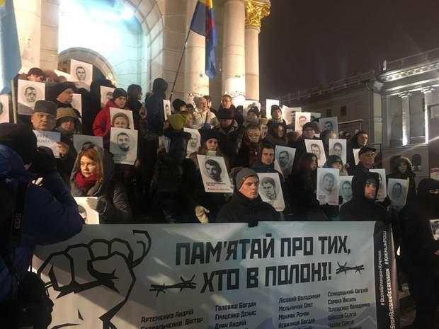Акція на підтримку українських моряків