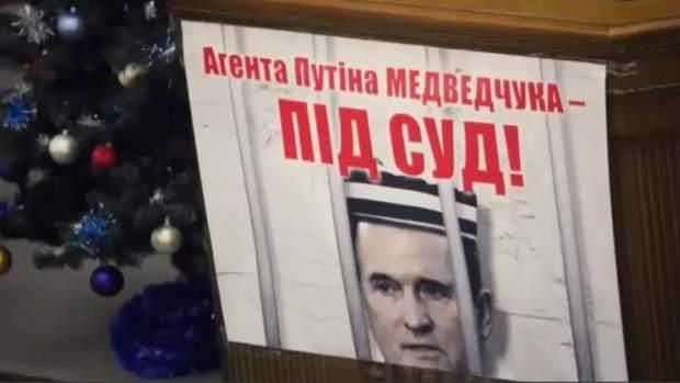 плакат проти медведчука у верховній раді