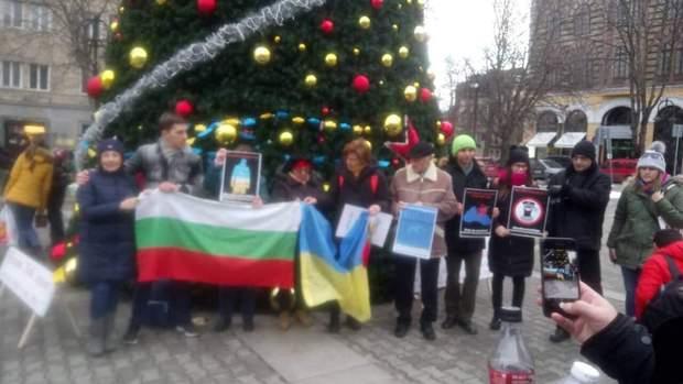 ялинка моряки полон Росія Болгарія Софія