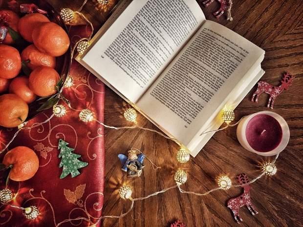 Книга – подарунок на Новий рік 2019