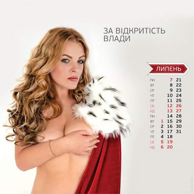 Еротика, календар, політика, Думская, вибори, гасла, протест
