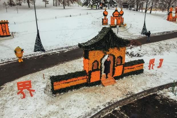 Киев, Певческое поле апельсины, лимоны, башни, крепости, экспозиция