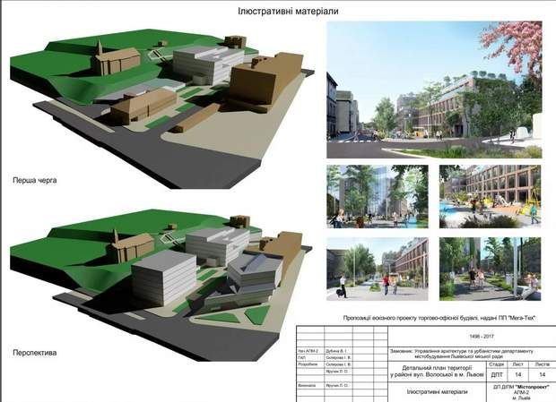 проект візуалізація офіс паркінг Львів