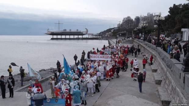 Мороз парад Ялта
