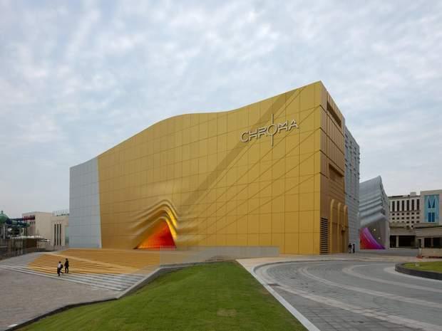 розважальний комплекс проект Південна Корея