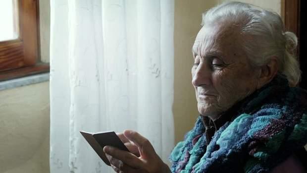 Відчуття самотності загострюється після 90 років