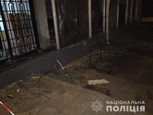 дніпропетровщина вибух банк