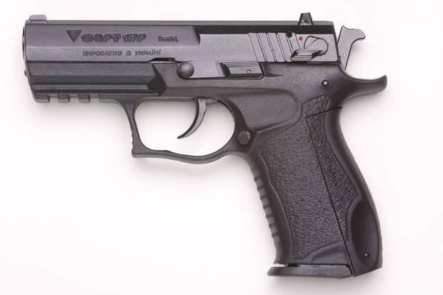 Зброя в Україні