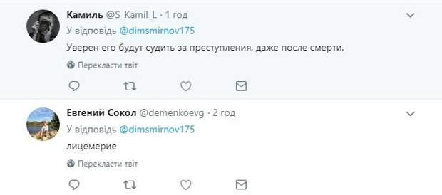 Путін привітання