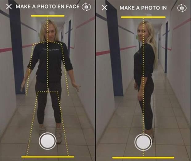Цифрова модель тіла для шопінгу онлайн