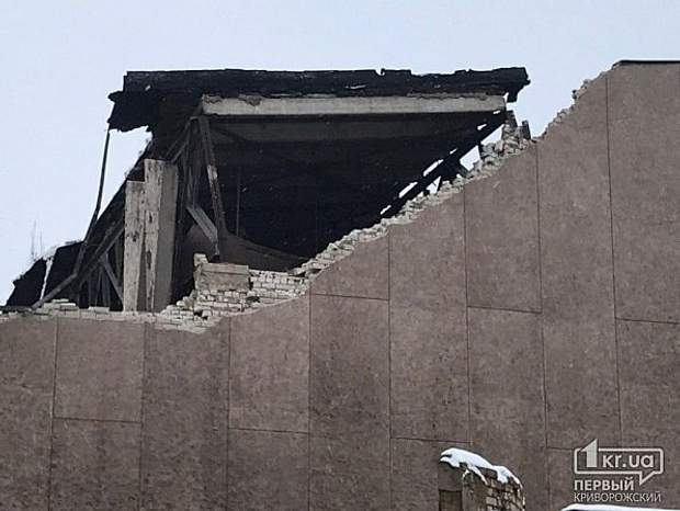 Кривий Ріг обвал дах кінотеатр