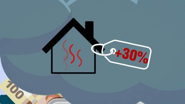 Тарифи на опалення у 2019 році зростуть до 30%