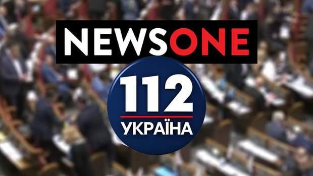 112 NewsOne Медведчук