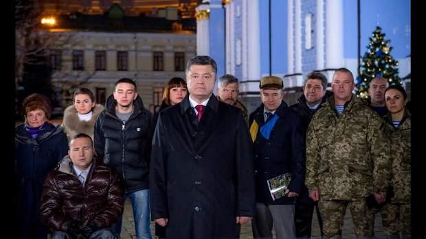 Новорічне звернення Петра Порошенка 2014