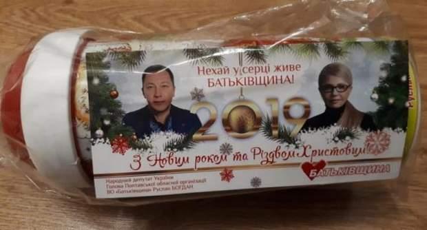 підкуп агітація Тимошенко Батьківщина