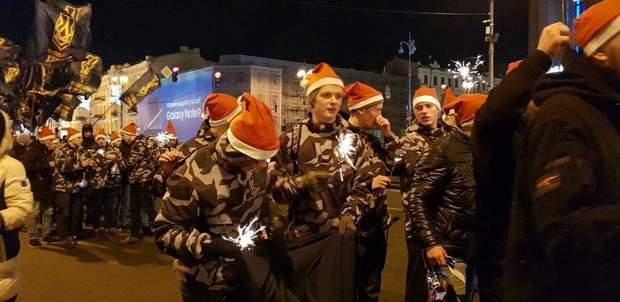 Київ хода Степан Бандера