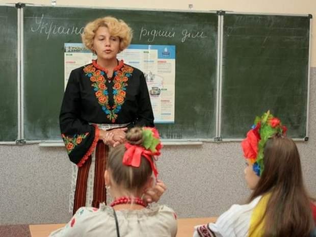школа. вчитель, булін