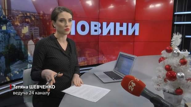 Ведуча 24 каналу Тетяна Шевченко