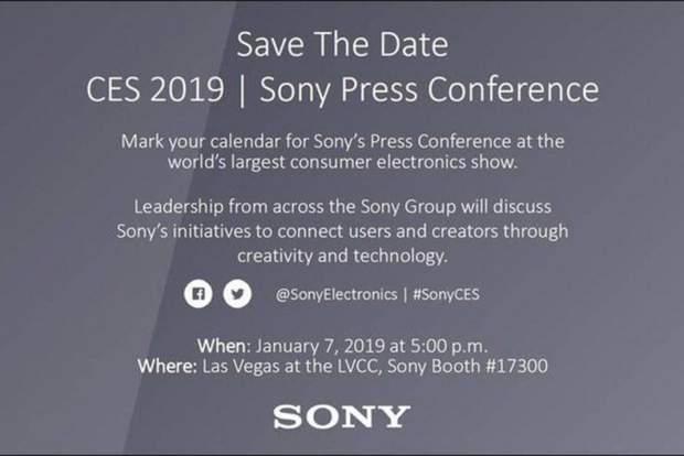Запрошення на прес-конференцію Sony