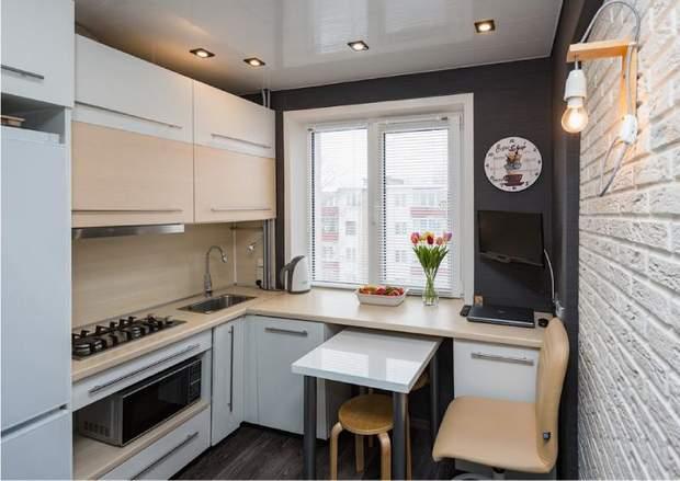 маленька кухня