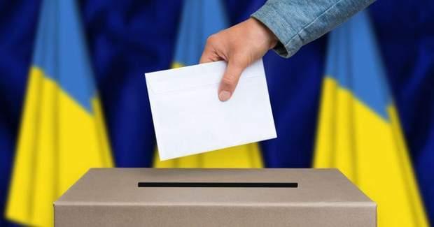 Президентські вибори в Україні відбудуться 31 березня 2019 року