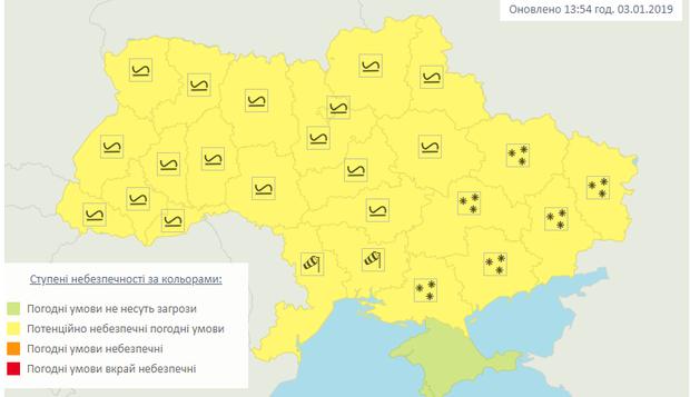 У двох областях України оголосили штормове попередження