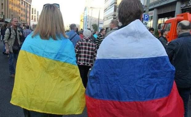 Україна Росія