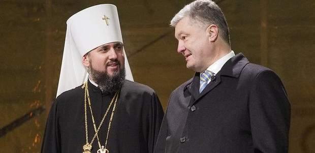 Предстоятель єдиної Української православної церкви Епіфаній та Петро Порошенко