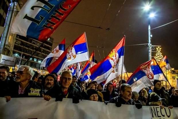 Протести у Сербії