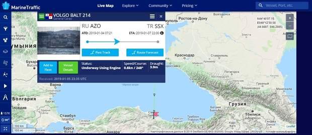 Аварія, українці, судно, Туреччина, VOLGO-BALT 214, Росія, МінТОТ