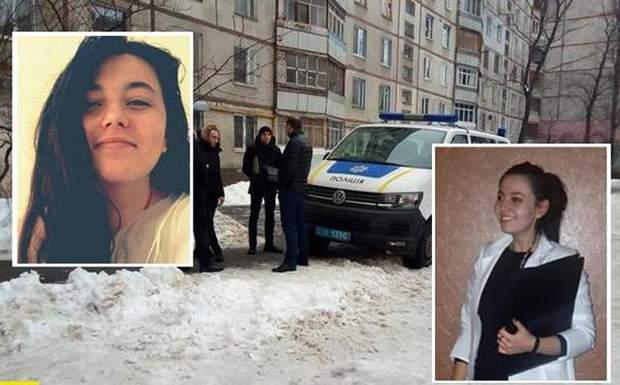 Харків вбивство студентки Туреччина