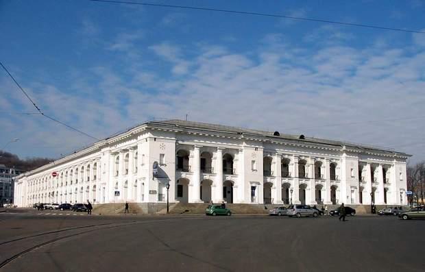 Гостинний двір Київ