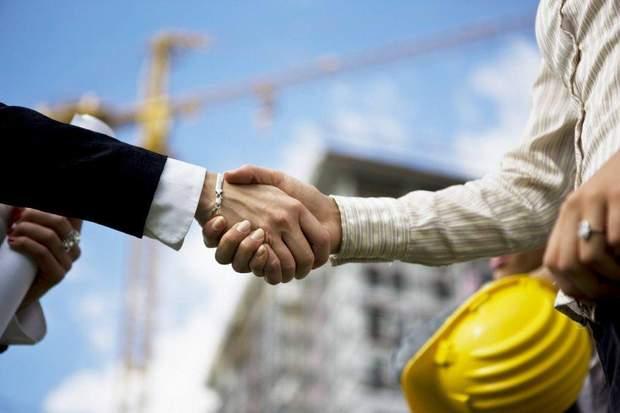 купівля продаж нерухомість форвардний договір