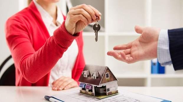 купівля продаж нерухомість договір