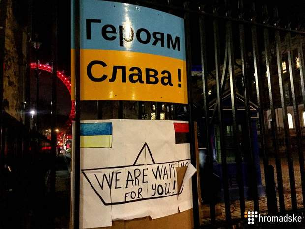 Українці і Лондоні