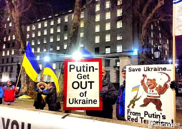 Українці у Лондоні акція протесту