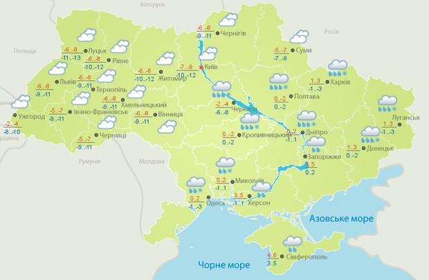 Погода Україна 11 січня