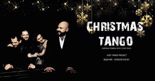 Kiev Tango Project: Christmas Tango