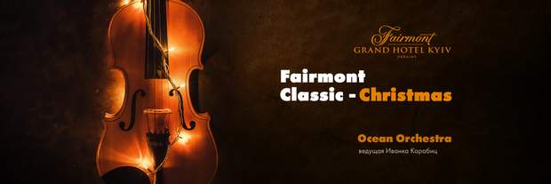 Fairmont Classic Christmas