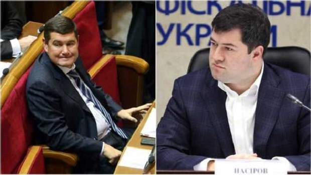 Роман Насіров та Олександр Онищенко