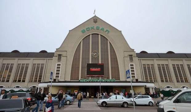 Головний залізничний вокзал у Києві