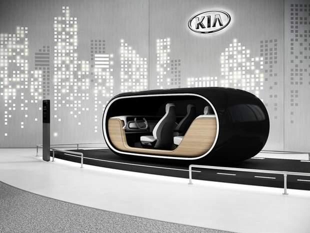 Безпілотні авто від Kia Motors